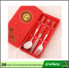 Wedding Gifts Spoon Fork Chopstick Tableware Set