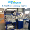 Autmatic PE Film Wrapping Machine for Bottles (WD-150A)