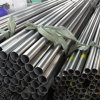 ASTM 304 Plain Polished Stainless Steel Tube for Decoration, Seamless Stainless Steel Pipe