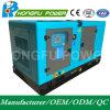 Prime Power 180kw/225kVA Soundproof Genset Diesel Generator with Shangchai Sdec Engine