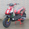 China New Motorcycle Sale Cheap 125cc 150cc 2 Wheel Gas Scooter
