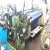 Four Color Good Condition Picanol Omini Air Jet Loom Machine