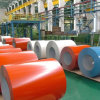 PPGL Prepainted Steel Coil From Shandong Jiacheng Steel