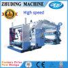 Flexographic Non Woven Flexo Printing Machine