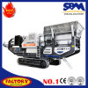 Large Capacity River Stone Portable Crushing Line