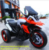 Kids Electric Motorcycle Children Ride on Toy Motorbike