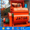 Self Loading Electrical Concrete Mixer Machine with Pump Low Price for India