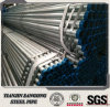 BS1139 Ms Scaffold Galvanized Steel Tube with Cap