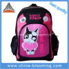 Children Cartoon Backpack Back to School Student Double Shoulder Bag