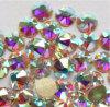 Ss20 Crystal Ab Glass Rhinestone Flatback Non Hotfix Rhinestone Crystals for Dress (FB-SS20 crystal ab)
