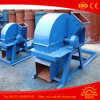 Wood Chipper Wood Chipping Machine Wood Chipper Machine