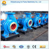 High Pressure Single Stage Horizontal Industrial Centrifugal Water Pump