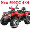 New EEC 500cc ATV 4X4 Driving