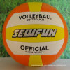 High Bounce Colorful PVC Volleyball From China