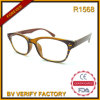 Popular Designer Eyeglass & Frames Eyewear