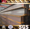 JIS/GB 600*200 Carbon H Beam Steel
