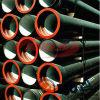 ISO2531 Ductile Cast Iron Tube