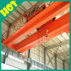 5t to 50t Double Girder Overhead Crane