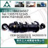 Shock Absorber 9428905319 9428905919 9438903819 for Benz Truck Shock Absorber
