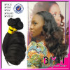 Aunty Funmi Hair High Volume Egg Curl Indian Hair