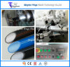 HDPE Sicon Tube Making Machine / HDPE Tube Bundle Production Line
