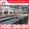High Strength Manganese Steel Abrasion Resistant Wear Plate
