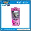 Children Arcade Game Center Doll Mini Claw Machine Toy Coin Key Master Gift Vending Crane Machine Golden Key Game