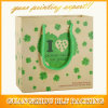 Fresh Grass Printing Gift Bags