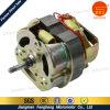 176 Blender Motor