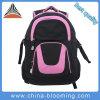 2017 Designer High Student Girls Travel Leisure School Sports Backpack