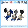 Water Flow Meter Mechanism Dn15-50mm
