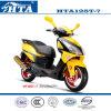 125cc /150cc Scooter (HTA125T-7)