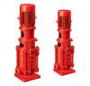 Sanlian Xbd-Dl Vertical Multistage Fire Fighting Pump