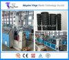 HDPE / PVC Pretressed Corrugated Pipe Plant / Bridge Spiral Corrugated Pipe Machinery Factory