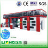Nylon/PA Satellite Flexo Printing Machine/Ci Flexo Printing Machine