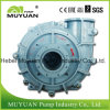 Heavy Duty Concentrator Overflow Mineral Processing Slurry Pump