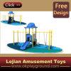 3 to 12 Year Old Kids Amusment Playground (X1282-9)