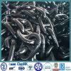 Shipbuilding Marine Stud Link Chain