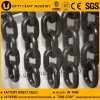 Stainless Steel Hatch Cover Chain