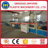 PPR Pipe Making Machine (SJ-65)