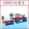 Plastic Pelltizing Line (XL200-300)