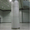 Curved Wall Panel Apply to Column