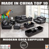 Leather Sofa Group with Ottaman for Living Room Furniture