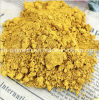 Organic Pigment Yellow 191 for Plastic