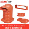 CH3-12 Series Switch Cabinet Accessory Contact Box Insulation