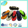 Casual Basic Slipper for Men