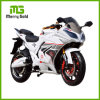 Cool Appearance High Power Electric Motorcycle Alloy 2000W