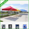 Quick Folding Commercial Shade Canopy Tent Awning