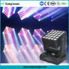Infinite Rotating 25pcsx15W RGBW 4in1 Quad LED Moving Head Stage Light