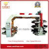8 Color High Speed Flexo Printing Machinery 600mm